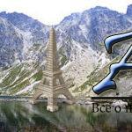 Национальные парки Словакии