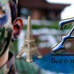 Словацкие и чешские военные объединяют усилия