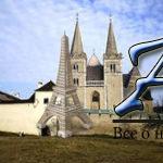 Туристические регионы Словакии