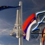 Словакия может потерять 600 миллионов евро в фондах ЕС