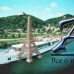Отдых на Дунае