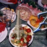 Кухня Словакии